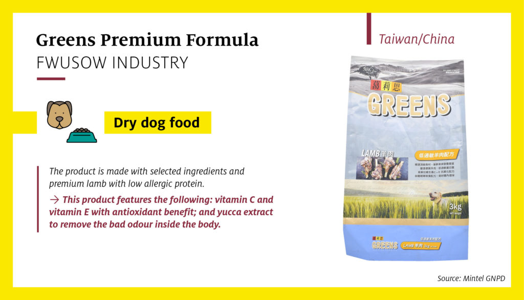 Greens Premium Formula Dog Food with Hypoallergenic Lamb Formula features the Taiwan CFP Carbon Footprint logo, indicating that this product contributes 12kg of CO2 emissions for the entire lifecycle of the product.